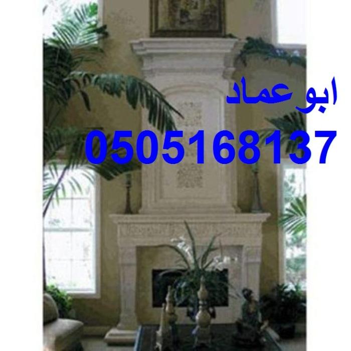 APS-617-1 73764.1441633647.1000.1000