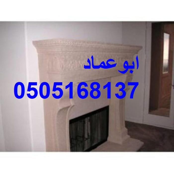 APS-617-2 44062.1441633881.1000.1000