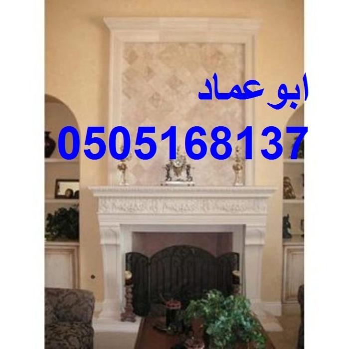 APS-617 94368.1441633169.1000.1000