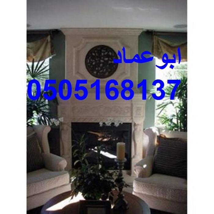 APS-626-1 60939.1441633648.1000.1000