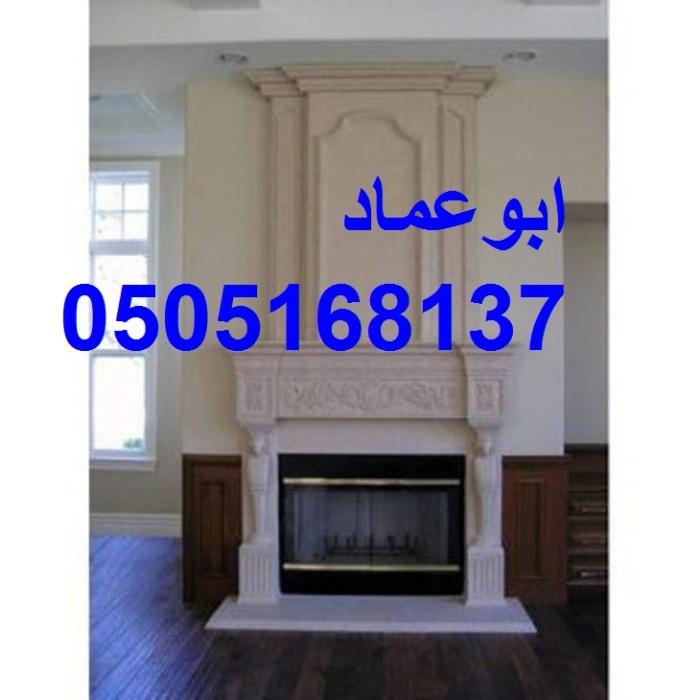 APS-626 60575.1441633170.1000.1000