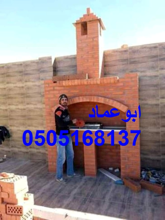 FB IMG 1460489513477