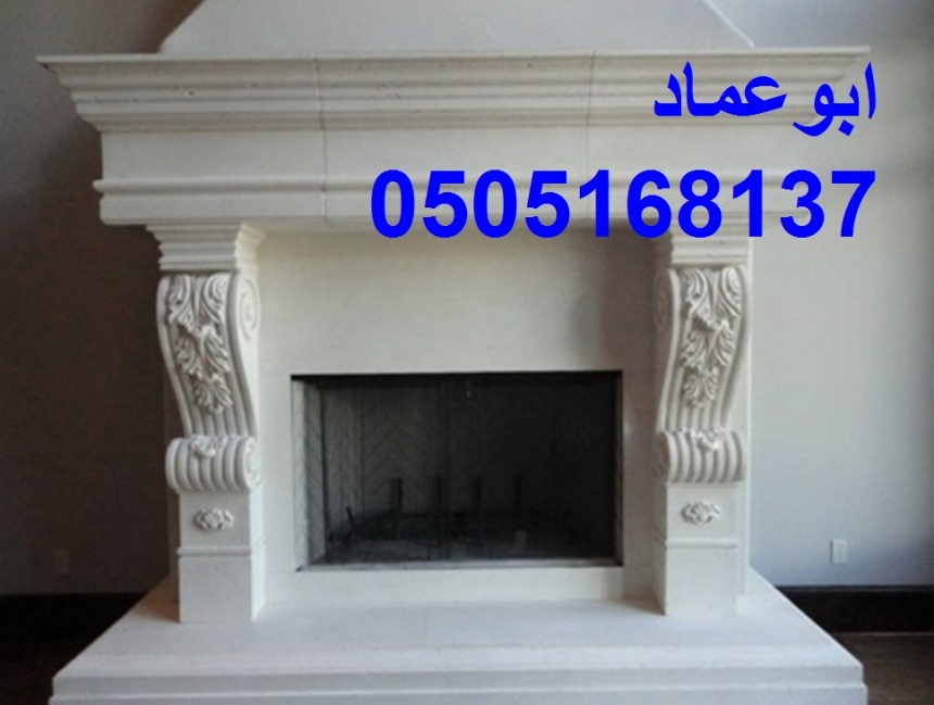 Cast-stone-fireplace-painted