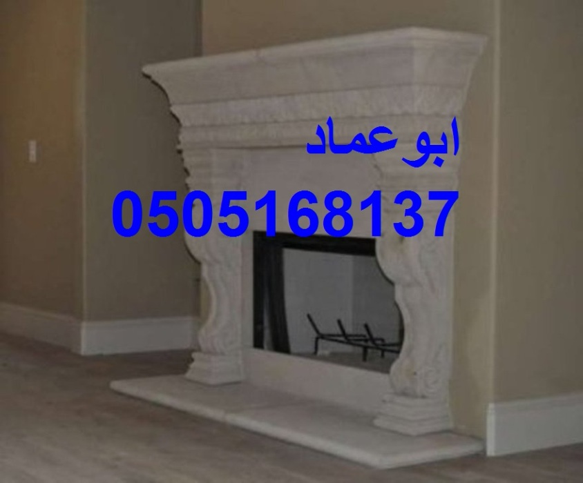 Cast-stone-fireplace-surround-1270-cast-stone-fireplace-mantel-surround-567-x-470
